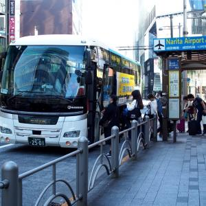 《日本》東京 成田空港への移動は「The アクセス成田」「東京シャトル」がお得で快適