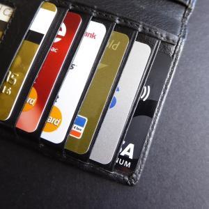 《旅の準備》旅に出るなら 充実保証の海外旅行保険付き おすすめクレジットカードまとめ