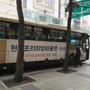 韓国旅行その1⭐️糖質制限おやすみちう