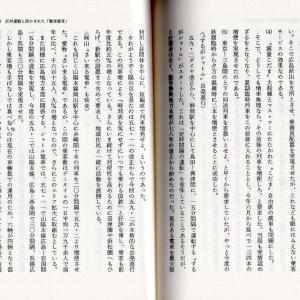 国鉄労働組合史詳細解説 99