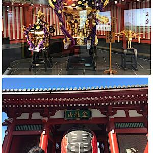 浅草で観劇&おさんぽデート