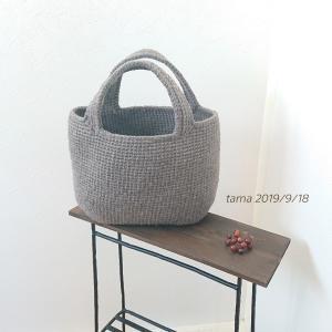 久々にニットバッグ編みました。