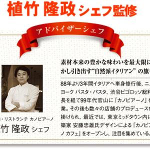 感動する美味さ!兵庫県名物【そばめし】冷凍食品 通販で人気のあるお店