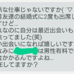 プラチナムカつく!!(`ヘ´)