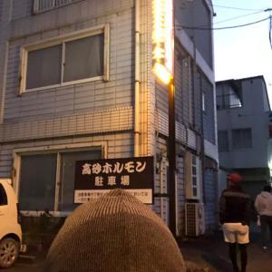 秩父の名店紹介 川越umichel