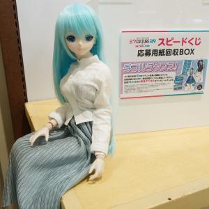 39CULTURE2021 札幌 に行ってきました