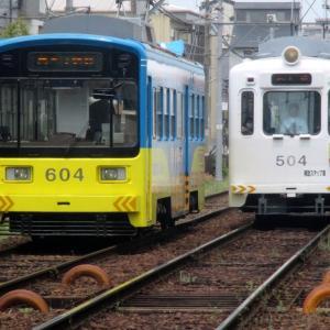 阪堺電車に令和標識
