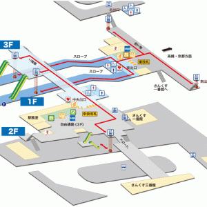 吹田総合車両所 一般公開に行ってきました。第一話