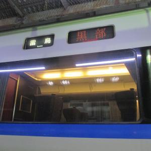 吹田総合車両所 一般公開に行ってきました。第四話