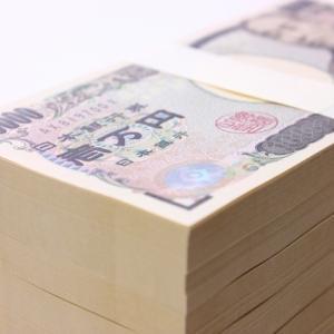 借りたお金は返すのが当たり前。自分の行いは必ず自分に返ってきます。