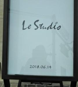 代々木公園 フレンチ『ル・ストゥディオ』その1