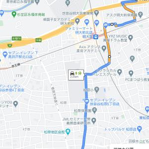 松原駅あたりから甲州街道新宿方向