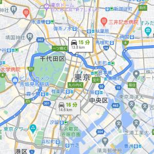首都高3号渋谷線~6、7号線は外回りが混んでたら内回りもOK