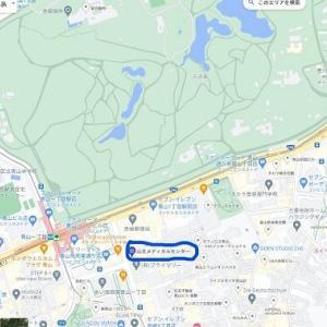「山王メディカルセンター」と「赤坂山王メディカルセンター」は別の場所なので注意!