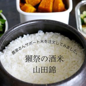【オススメなこと】農家さん支援米と、バケツ稲づくりセット♪