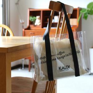 【カルディ】夏のお遊びバッグにもピッタリ!カルディ夏のコーヒーバッグがお得♪