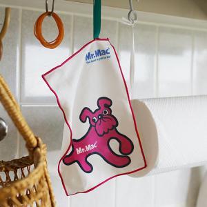 【犬との暮らし】ぬるぬるが取れないお皿はこれで洗って解決♪