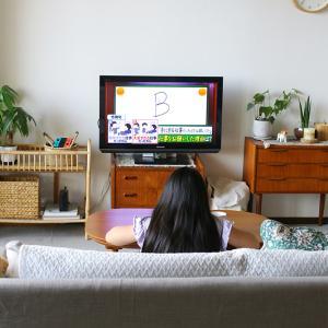 【家具の配置】こどもの視力が片目だけ悪化!テレビの位置を考える。