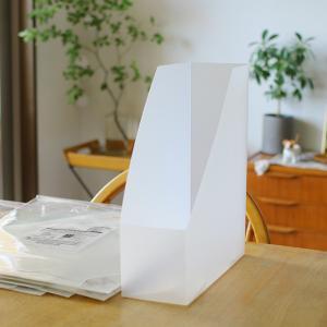 【ダイソー】無印にはないタイプのファイルボックスが便利すぎる♪