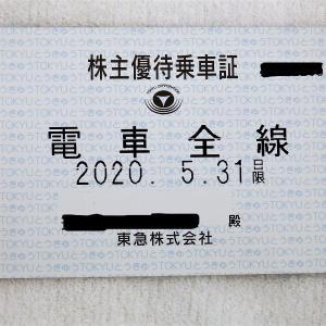 2019.11.16  おたからや中央林間 店長日記