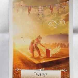 オラクルカード 今日の1枚♡2020.8. 6