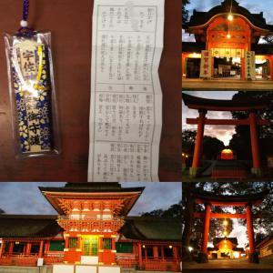 宇佐神宮にお参りに行きました