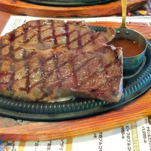 ランチにステーキ食べました