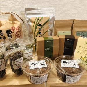 11/19(火)ぽれぽれ・房総OpenDay!、オーガニックなお土産ご紹介