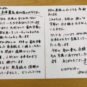 船橋:子連れ歓迎!直傳靈氣練習会&無料体験会終了、次回は7/26(日)