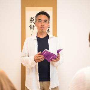 2021年12月・札幌・直傳靈氣セミナー開催のお知らせ