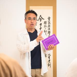 11月の札幌・直傳靈氣セミナー開催のお知らせ