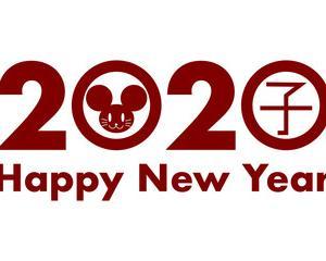 これだけは知っておきたい!2020年の流れ☆