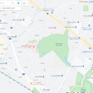 ドラクエウォーク サントリーコラボ 周南市編