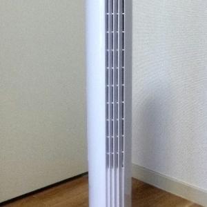 タワー型扇風機の修理