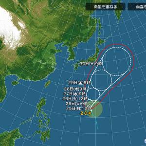 台風第20号(マーロウ)が25日9時に発生しました。