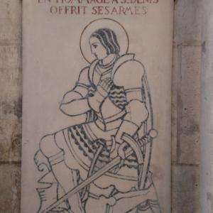 サン・ドニ大聖堂のその一面~続・ジャンヌを巡る旅・1日目~