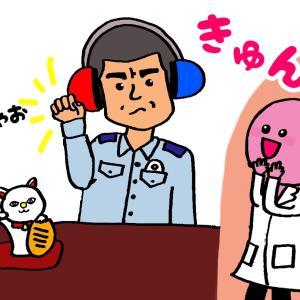 研修医が警察署潜入でギャップ萌え【m3.com/全文読めます】