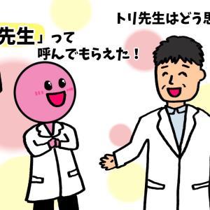 研修医がやる気に!デキる指導医の技とは【m3.com連載】