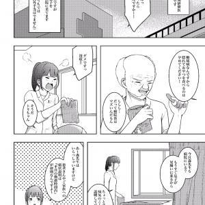 【マンガ】時間外なのに…研修医が涙、入院患者激昂のワケ【m3.com】