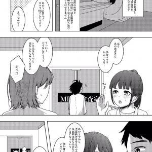 【マンガ】シャレにならない!カツラ隠す患者のMRI【m3.com】