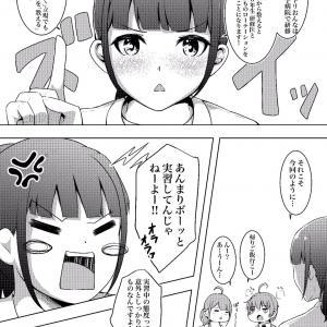 【マンガ】「ボーっとしてんじゃ…!」研修医が荒ぶる瞬間【m3.com】