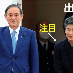 菅首相夫人同伴で海外デビュー