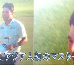 テレビ見てましたマスターズゴルフ