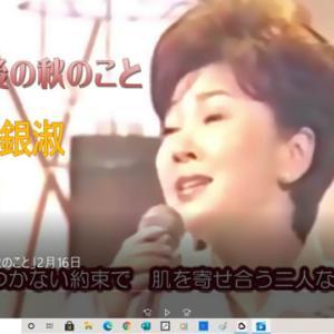 桂銀淑「昭和最後の秋のこと」