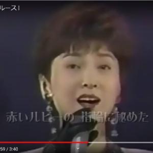 桂銀淑「東京ブルース」Youtubeにアップロードしました。