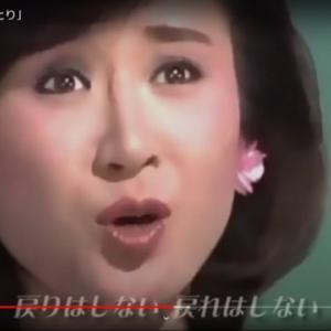 小林幸子「ふたりはひとり」Youtubeにアップロードしました。