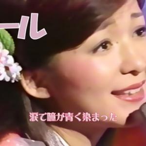 太田裕美「ドール」Youtubeにアップロードしました。
