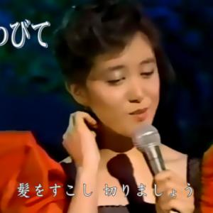 日野美歌「待ちわびて」Youtubeにアップロードしました。
