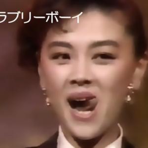 林寛子「素敵なラブリーボーイ」Youtubeにアップロードしました。