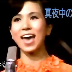 千賀かほる「真夜中のギター」Youtubeにアップロードしました。